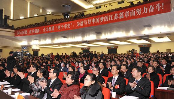 [高清组图]江苏省十二届人大二次会议开幕